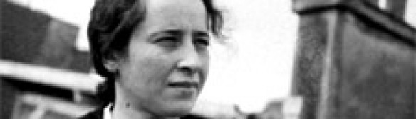 cropped-arendt225x100.jpg
