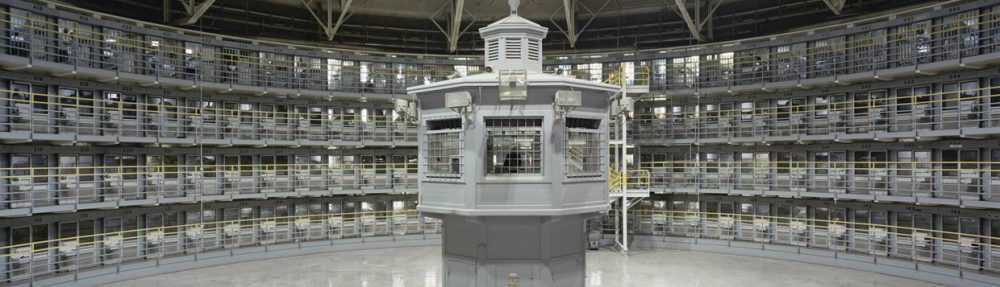 cropped-statevilleprison_edit.jpg